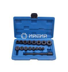モータークラッチ・アラインメントのツール(MG50362)