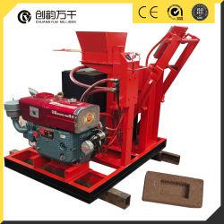 Cy2-25 дизельного Полуавтоматическая малых и средних глину из кирпича и машина для формовки бетонных блоков цена