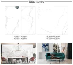 Lastre crema Polished del marmo del NOVA per la pavimentazione & la parete (PD1620501)