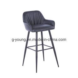 Couro PU Bar Mobiliário cadeira com apoio para pés