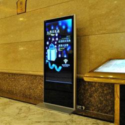 PC multimédia interactif Hotal libre Stand kiosque à écran tactile