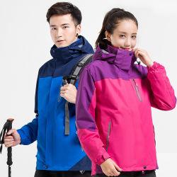 مخصص 3 في 1 Windbreaker Waterlive Ski Softshell للنساء والرجال 1 سترة من غطاء محرك رياضية من القطران الفاخر