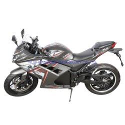 سرعة عالية كول الكهربائية سباقات الدراجات النارية مع سعر الشركة المصنعة