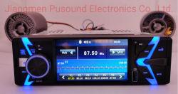 Aluguer de carro de 4,3 polegadas DVD de áudio MP5, Leitor de Multimédia