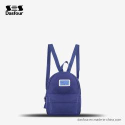 Высококачественные детские моды Cute школы мягкие сумки через плечо