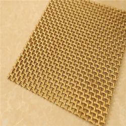 금 색깔 장식적인 철망사 (MT-GOLD001)