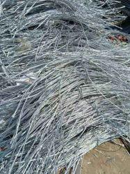 アルミニウムワイヤースクラップ99.97%アルミニウムワイヤーアルミ合金アルミニウム