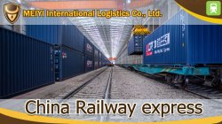DDP (CRexpress China Railway Express) в Ирландии из Китая