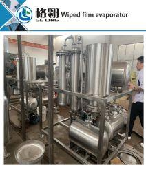 Laboratório caminho curto de película de óleo essencial de destilação fraccionada