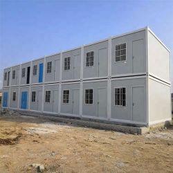 وعاء صندوق منزل, يصنع [ستيل فرم] تضمينيّة يبني الصين