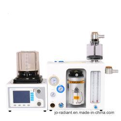 医学の獣医の麻酔機械器械