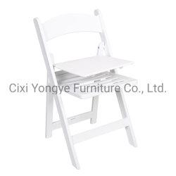 بيضاء قدّة راتينج [فولدينغ شير] مع مقعد كتلة