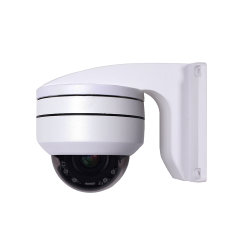 2MP 5MP Vandal-Proof 4x Zoom Mini Speed Dome PTZ Caméra IP avec vision nocturne avec infrarouge ONVIF