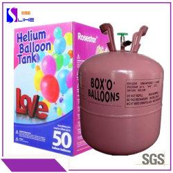 最もよい品質の気球のヘリウムのガス