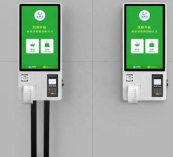 Mostrar la pantalla táctil kiosko Kiosko Kiosko Kiosko Kiosko Multimeda Publicidad de Pago Pago Kiosco Kiosco ATM de la máquina