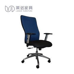 تعليب [إ-كمّرسل] يدور مصمّم أثاث لازم [إإكستندبل] شبكة كرسي تثبيت إمداد تموين