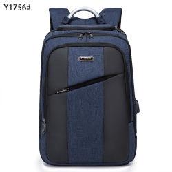 Sacchetto del computer portatile, sacchetto di banco, zaino, sacchetto di spalla, sacchetti, borsa, computer portatile, sacchetto di corsa, materiale impermeabile, sacchetto di cuoio, sacchetto del progettista, sacchetto di modo, zaino del banco