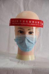Vente de lunettes Anti-Fog médicaux jetables pour le transport public Protection du visage