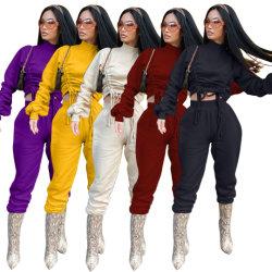 Set-Gelb-Schweiss-Klagen der fantastischen gute Qualitätsfall-Herbstdrawstring-Frauen beiläufige weiße zweiteilige mit losen Hosen