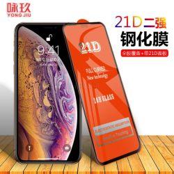 Gehärtetes Glas gebogene/21d Vollabdeckung Vollkleber Displayschutzfolie für Apple IPhone/Samsung/Huawei/Oppo/Vivo/Xiaomi/Redmi/Tecno/Infinix