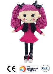 Doll van de Decoratie van het Speelgoed van het Meisje van Doll van het Ballet van de Prinses van Doll van het Vod van meisjes Goedkoop Leuk voor Doll van het Vod van de Pluche van de Gift
