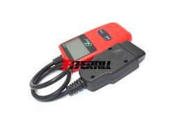 Lettore automatico di codice difetto di OBD-II, strumento di esplorazione diagnostica dell'automobile, con cavo e lo schermo, rossi