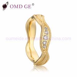 彼女のための方法デザイン金張りのステンレス鋼の約束のリング