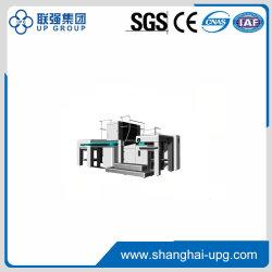 2p104Alの柔らかい出版物の堅いオフセット印刷機械