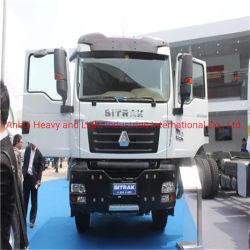 HOWO Steyr Lorry Truck A7 C7h용 Sinotrik 순정 부품 T5g
