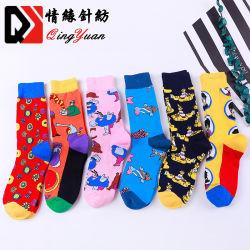 As mulheres feliz meias confortável de alta qualidade dos homens coloridos de moda casual meias de algodão