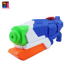 Вода под высоким давлением пистолет летние игрушки для детей