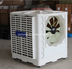 Luftkühler, 1,1kw, 1,5kw, 18000 m3/h, 20000CMH, Tragbarer Verdunstungsluftkühler Wasser-Luftkühler, Industrieller Luftkühler, Wüstenluftkühler, Sumpfluftkühler