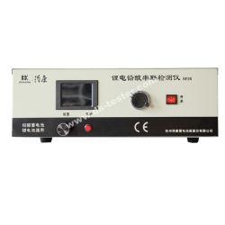 12V 24V 36V 48V 60V 72V 84V 이바이크/에스쿨터/E-릭쇼 리튬 이온 및 납산 배터리 범용 배터리 팩 자동 충전 방전 용량 테스터
