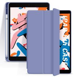 Для iPad 10,2 дюйма 2019 сумке с функцией автоматического режима сна и пробуждения нового поколения для iPad 7 8