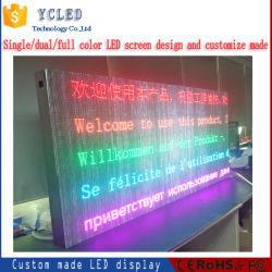 preço de fábrica HD 10FT X 12FT Mega Leddisplay substituições de tela de TV LED P10 a P12 a P15 a P16 a P20 16x16 Módulo de tela LED RGB