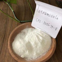 CAS 5086-74-8 intermedi di tetramisolo cloridrato e prodotti chimici fini