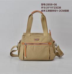 2020 красочные моды стильный дизайн нейлоновые леди девушка открытый поездки Стрит спортивные сумки через плечо сумочку брелоки Dumpling мини Cute Khaki подушек безопасности