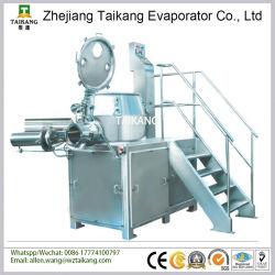 مصنع الصين متين من الفولاذ المقاوم للصدأ المشروبات الباردة الحليب خلاط المياه جهاز العلاج