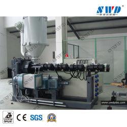 Пластиковый воды HDPE канализационной и дренажной трубки и трубки и шланга экструзии производственной линии