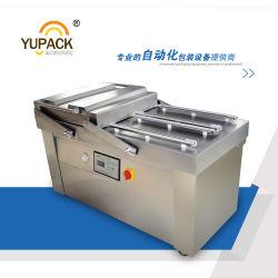 Werkspreis Vakuumverpackungsmaschine Kaffee-/Vakuumverpackungsmaschine Kissen