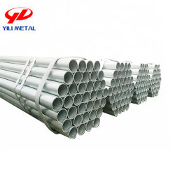 أنابيب فائقة الجودة مغلفنة من الصلب غير ملحومة من إنتاج شركة Pipe Wall National قياسي Q235 ساخن - أنبوب مسحط