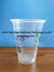فنجان بلاستيكيّة لأنّ ماء/عصير تعبئة وتعليب