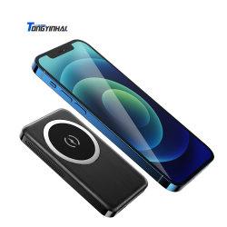Le meilleur d'urgence personnalisé Tongyinhai RoHS Powerbank Ultra Slim Qi magnétique portable sans fil mobile Banque d'alimentation chargeur de batterie