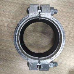 炭鉱のパイプラインのための鋳造のCduのカップリング