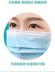 Médicos desechables Three-Layer Máscara de tejido