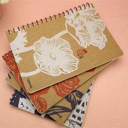Custom цветочным рисунком печать переработанной бумаги Craft спираль ноутбук