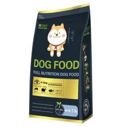 Perro pequeño grano de Peluche Perro adulto alimento especial VIP de la carne de pollo de la nutrición completa fórmula 1.5kg2.5kg Natural