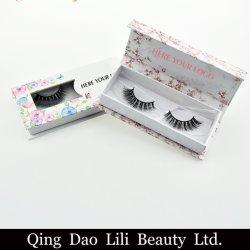 أفضل بيع منتجات الصين أدوات التجميل ملصق خاص العين الزائفة صندوق التعبئة صندوق التعبئة خطأ العين