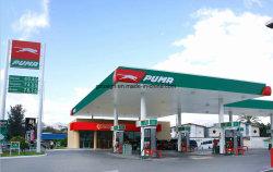 給油所のおおいの表示費用を広告するガソリンスタンド