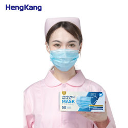 工場直接青いカラーマスク使い捨て可能なマスクの使い捨て可能な保護卸売Suport